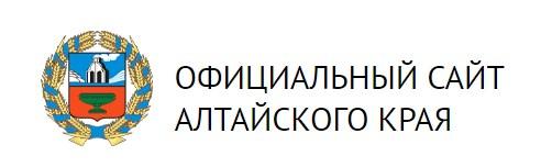 Официальный сайт Алтайского края