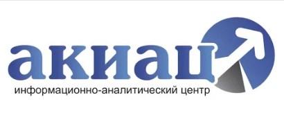 Алтайский краевой информационно-аналитический центр